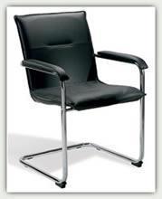 reducere scaune, promotii scaune