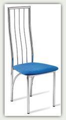 oferte scaune, reducere scaune
