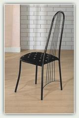 reducere scaune, scaun ieftin