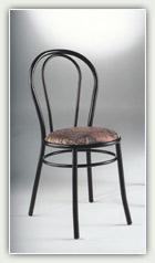 scaune reduse, preturi scaune