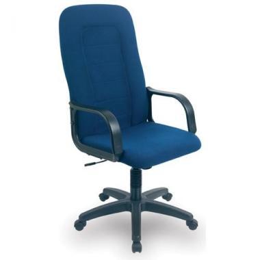 pret scaun birou, scaune birou bucuresti