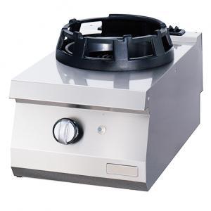 Arzatoare wok Seria 700