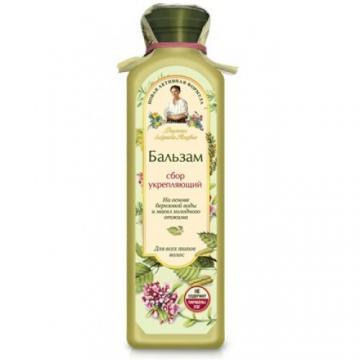 Balsam fortifiant - pe baza de apa de muguri de mesteacan si uleiuri presate la rece - toate tipurile de par