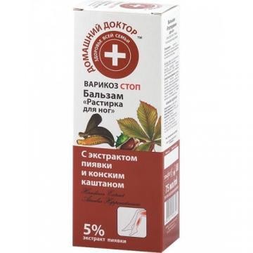 DOCTORUL CASEI Crema venotonica intensiva pentru picioare cu extracte de castane si lipitori