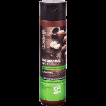 DR.SANTE Sampon regenerant pentru par fragil cu ulei de macadamia si cheratina