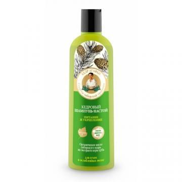 Sampon nutritiv fortifiant cu ulei de cedru si extract de stejar
